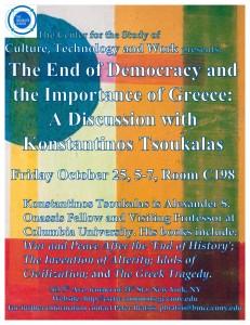Tsoukalas - Poster